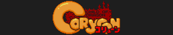 Coryoon: Child Of Dragon