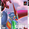 70's Robot Anime Geppy-X